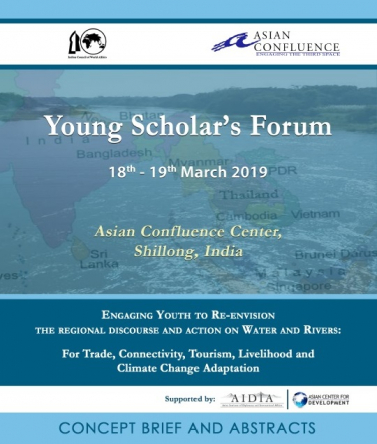 YSF 2019: Briefs and Abstracts