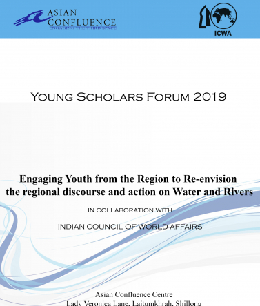 Young Scholars Forum: Call for papers