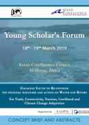 Young Scholars Forum 2019