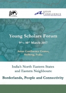 YSF 2017: Briefs and Abstracts