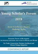 YSF 2019: Conference Report