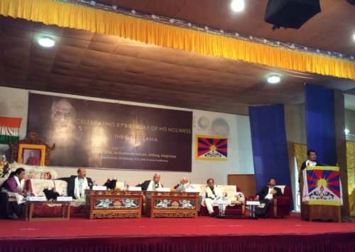 His Holiness Dalai Lama's Birthday Celebration