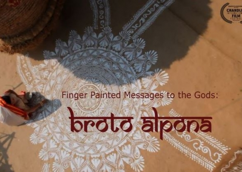 "Film Screening of ""Broto Alpona"""