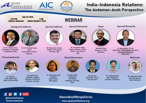 Webinar || India-Indonesia Relations:  The Andaman-Aceh Perspective